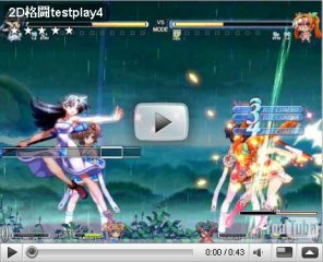 "Vanguard Princess"" The head-to-head combat game which you won t"